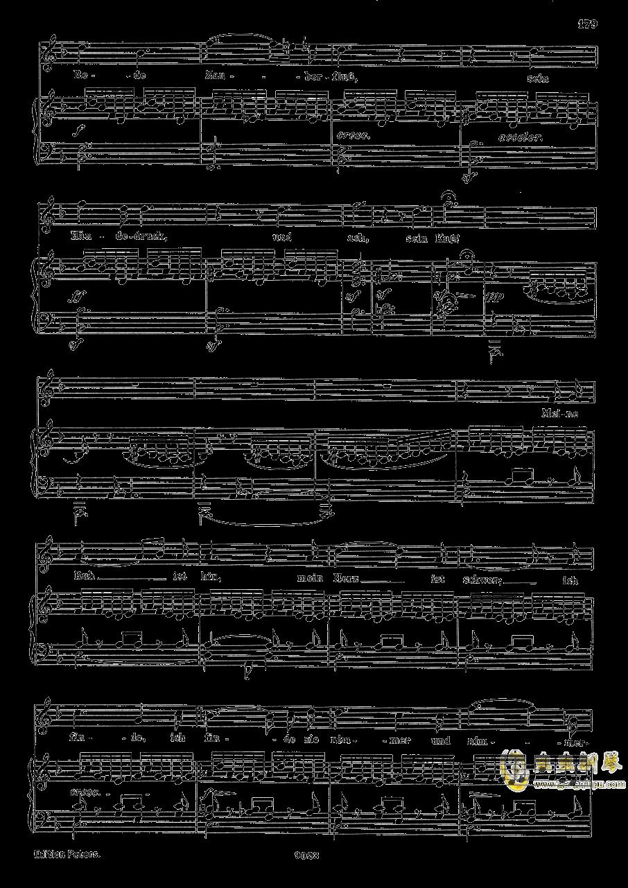 纺车旁的格丽卿钢琴谱 第4页