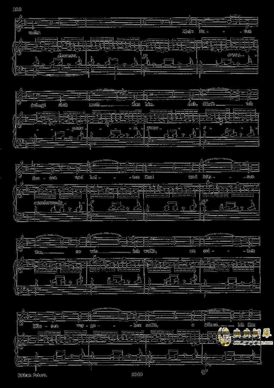 纺车旁的格丽卿钢琴谱 第5页
