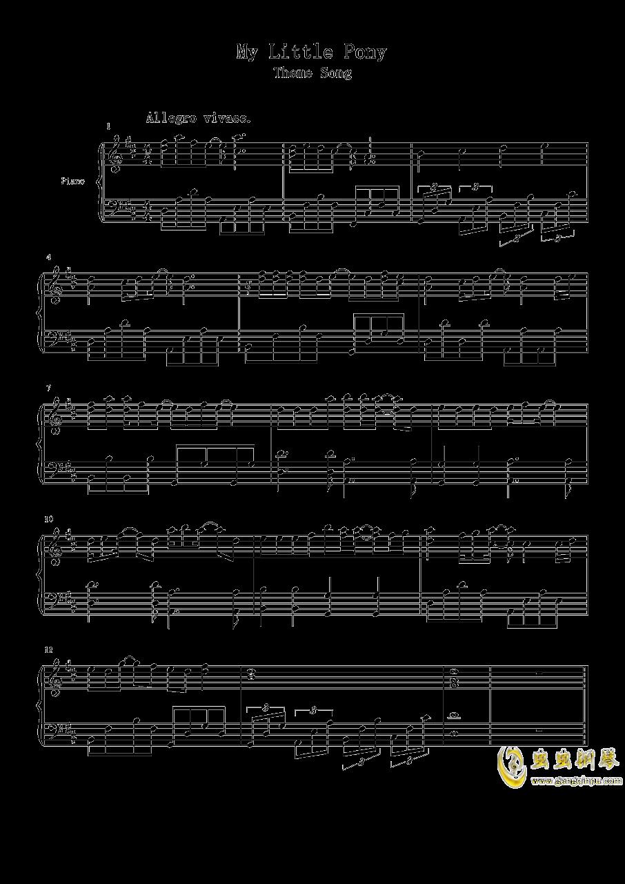 My Little Theme Song钢琴谱 第1页