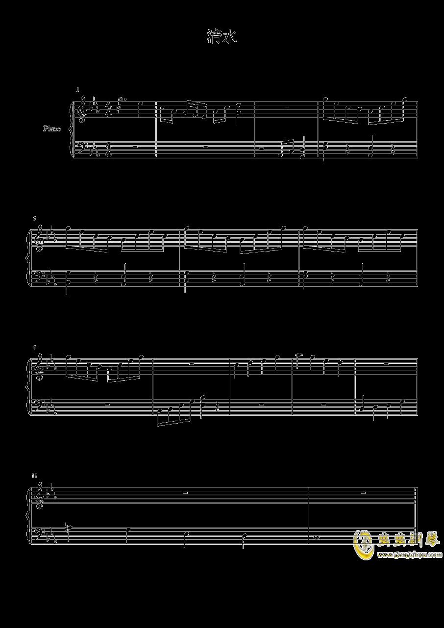 清水mix钢琴谱 第1页