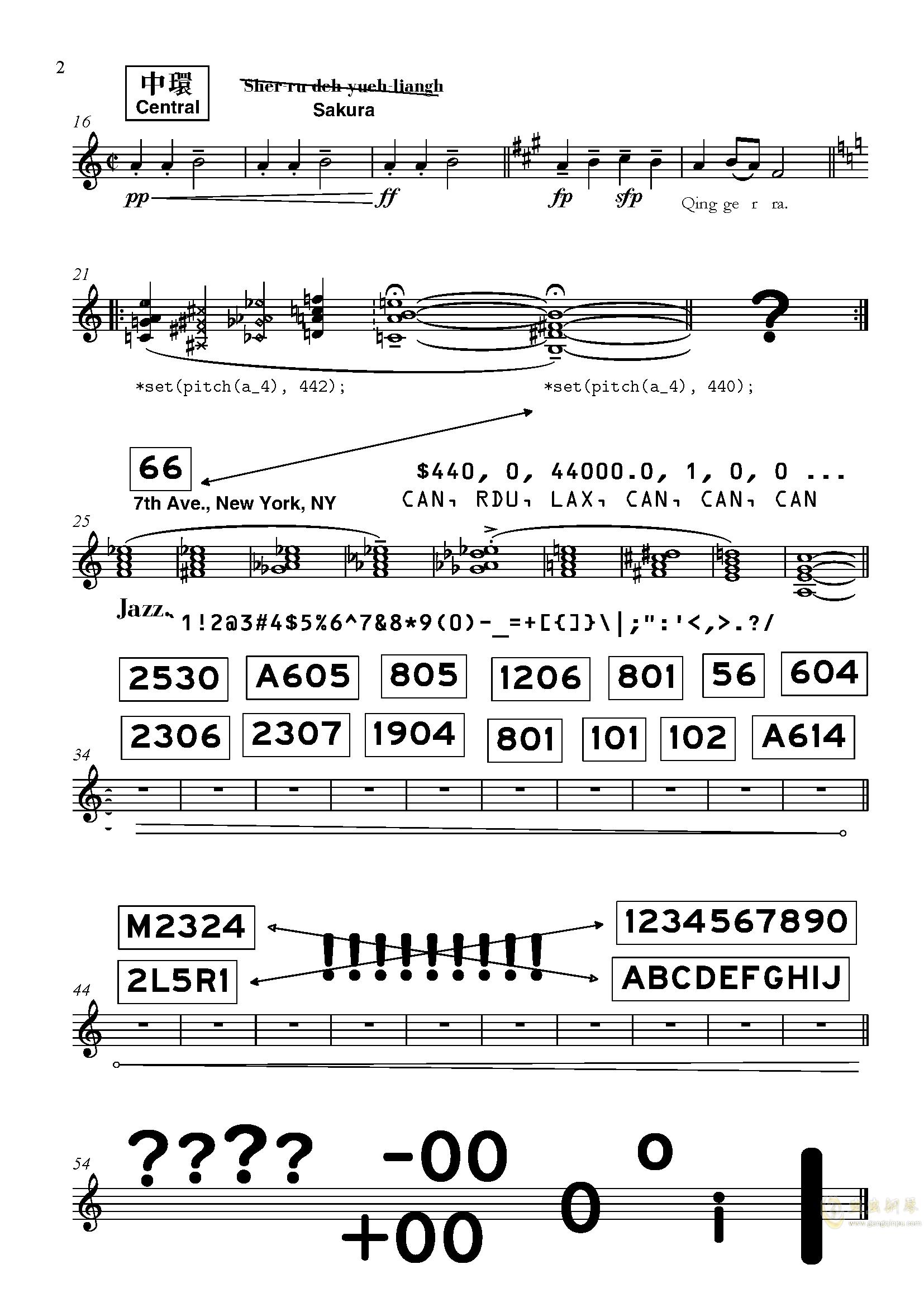 Op.  ∞ 道・路钢琴谱 第2页