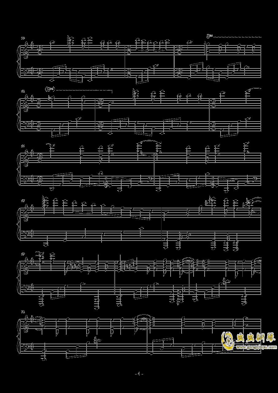 巴赫 E小调布列舞曲钢琴谱 第4页