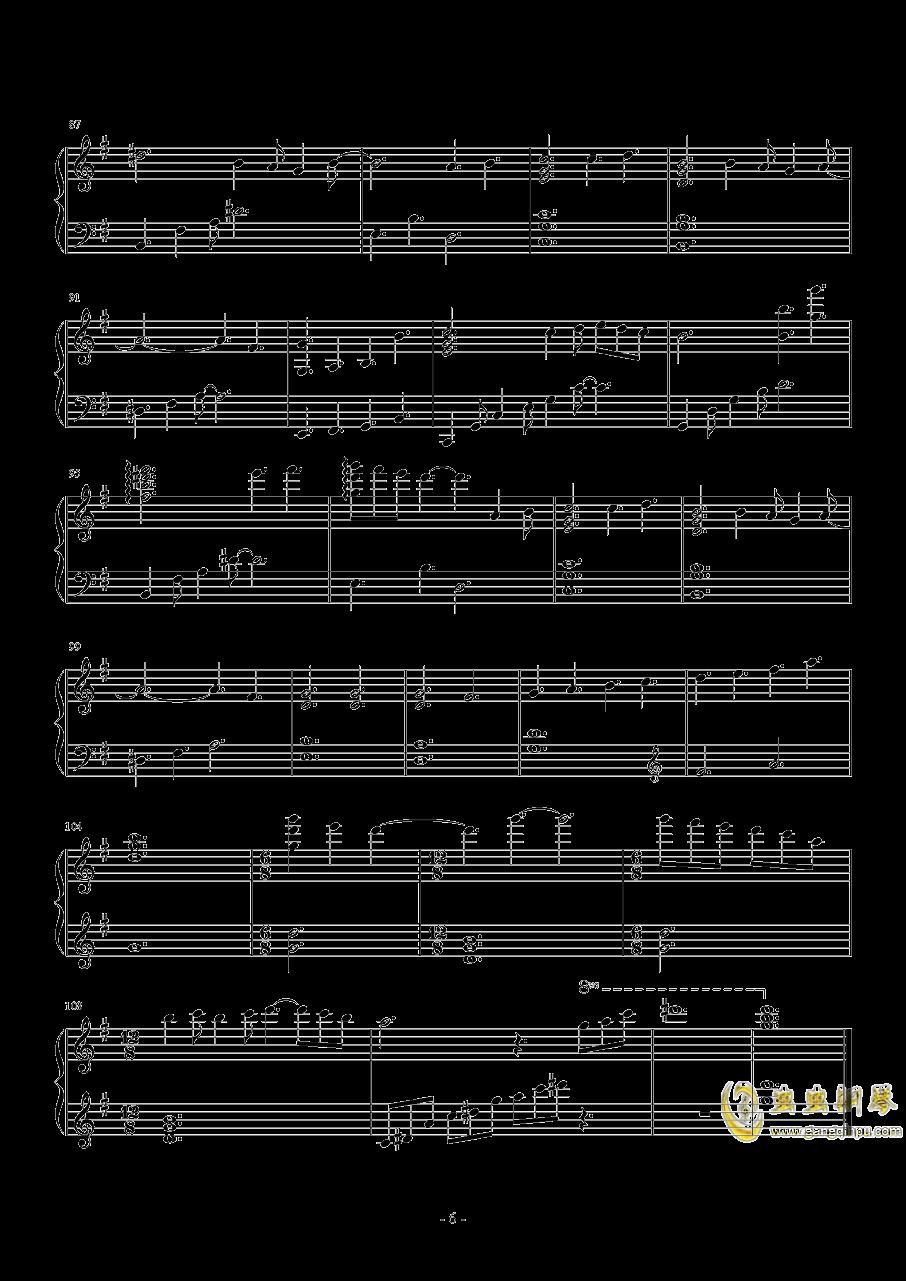巴赫 E小调布列舞曲钢琴谱 第6页
