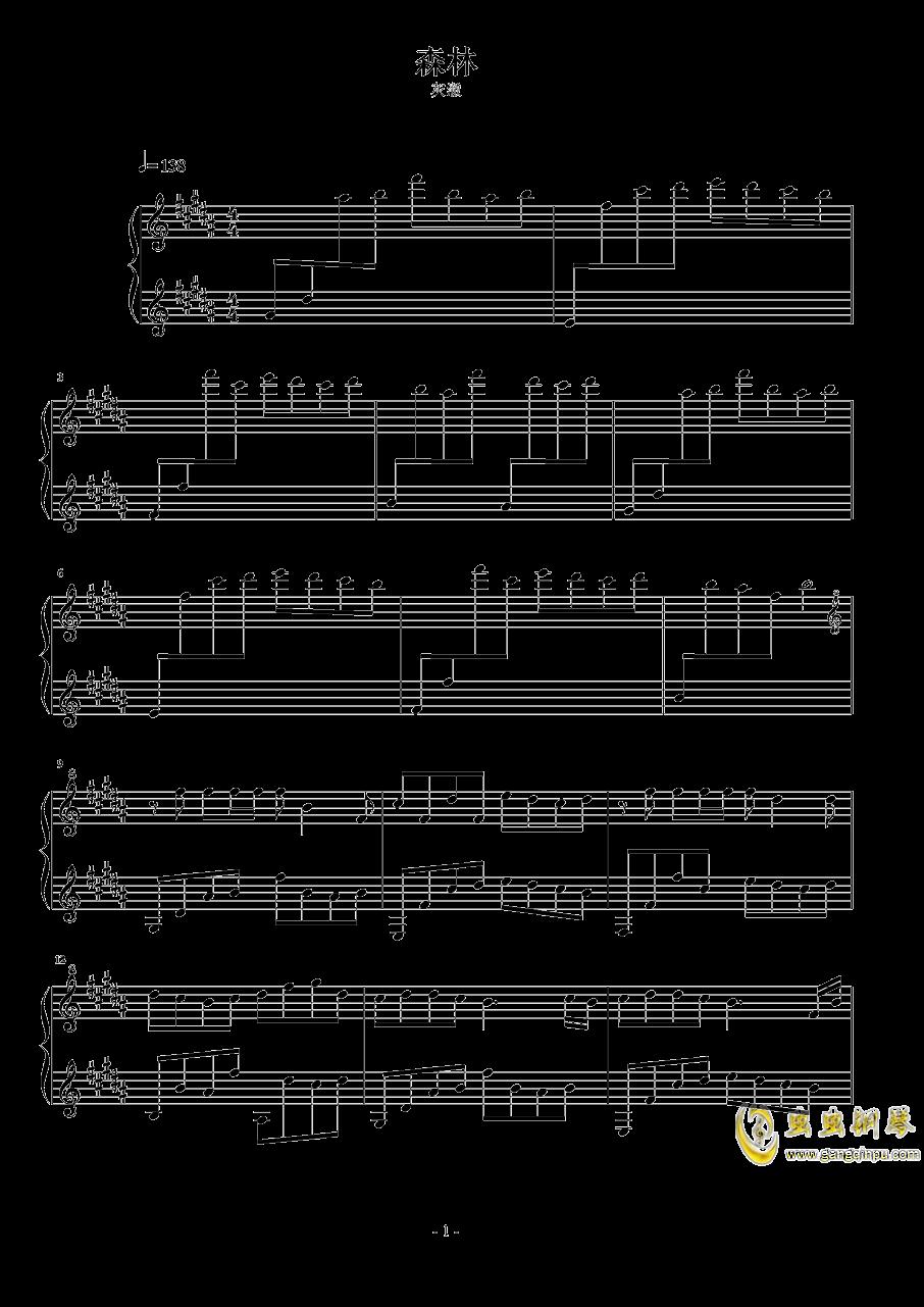森林钢琴谱 第1页