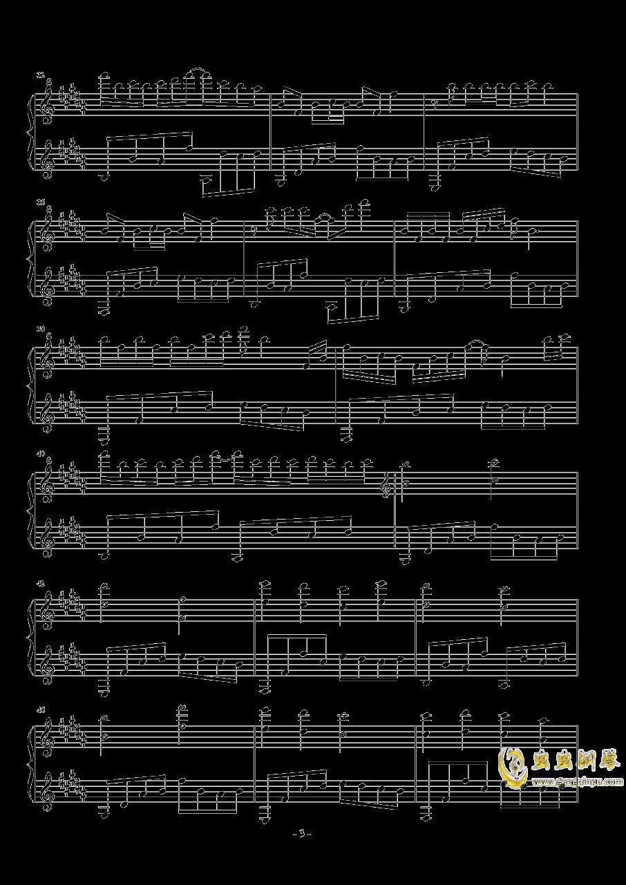 森林钢琴谱 第3页