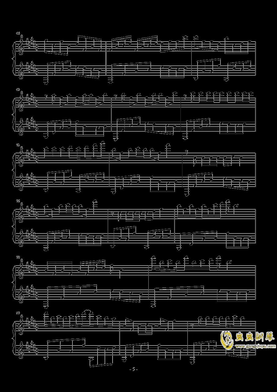 森林钢琴谱 第5页