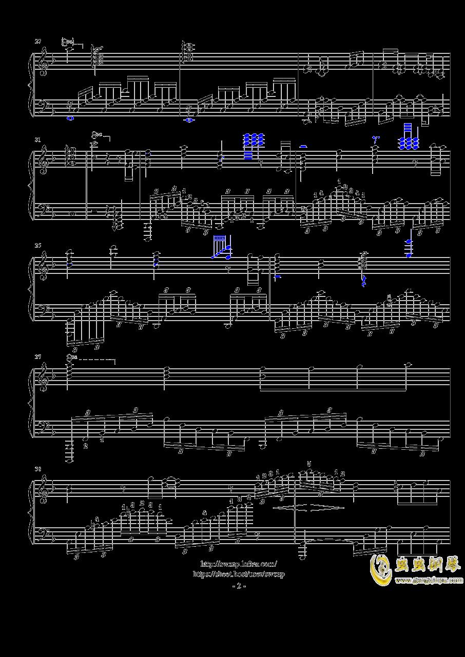 灶门炭治郎之歌钢琴谱 第2页