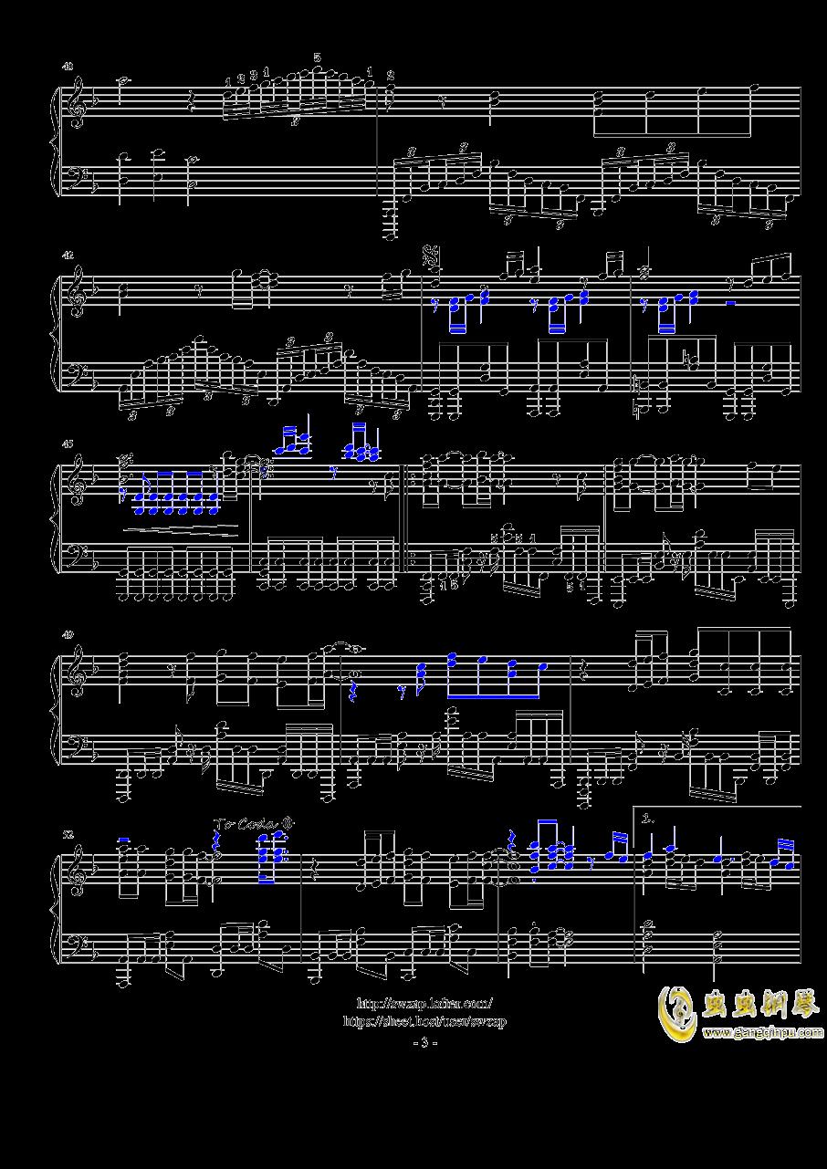 灶门炭治郎之歌钢琴谱 第3页