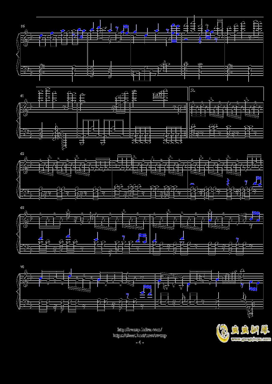灶门炭治郎之歌钢琴谱 第4页