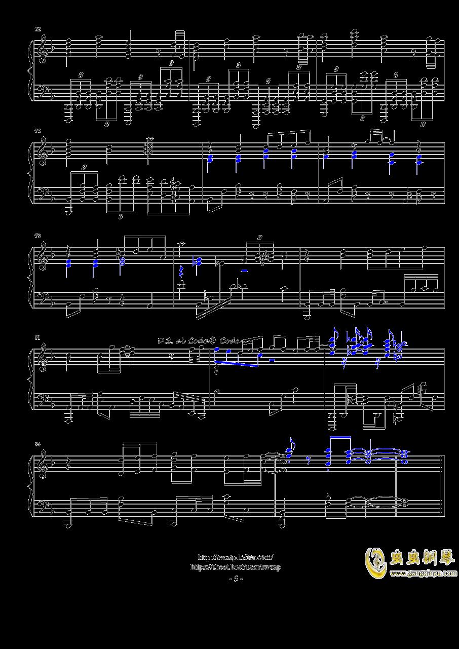 灶门炭治郎之歌钢琴谱 第5页