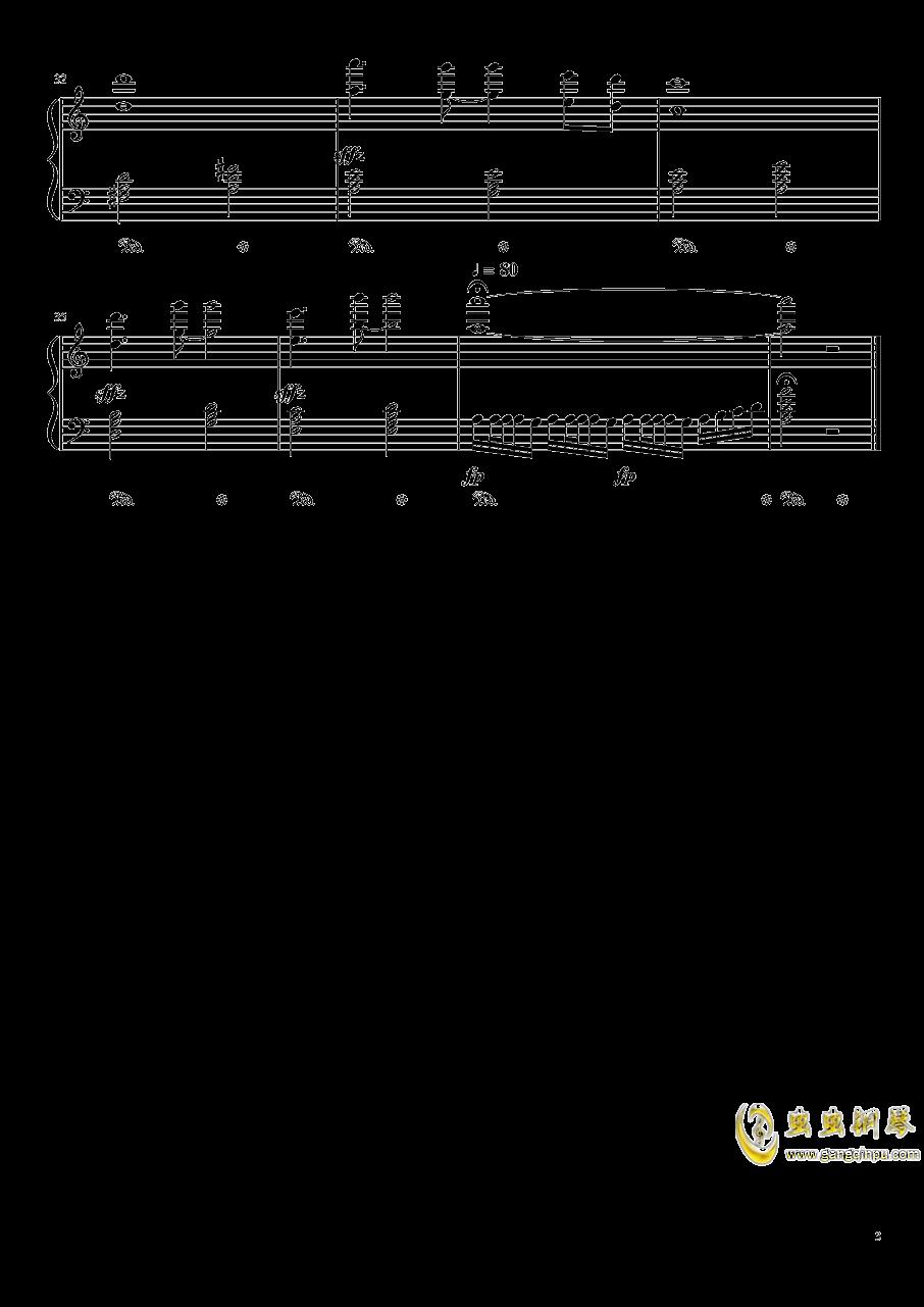 忘羡钢琴谱 第3页
