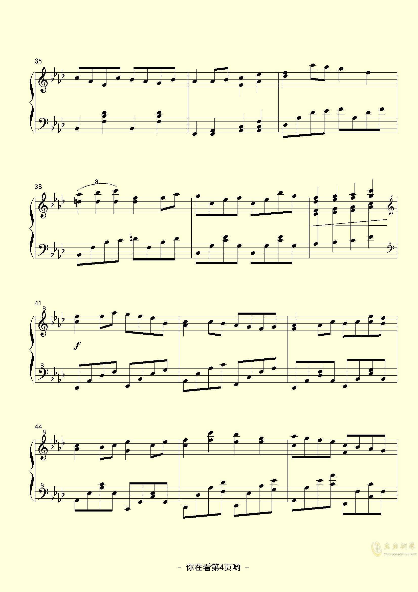 极品钢琴の回忆史钢琴谱 第4页