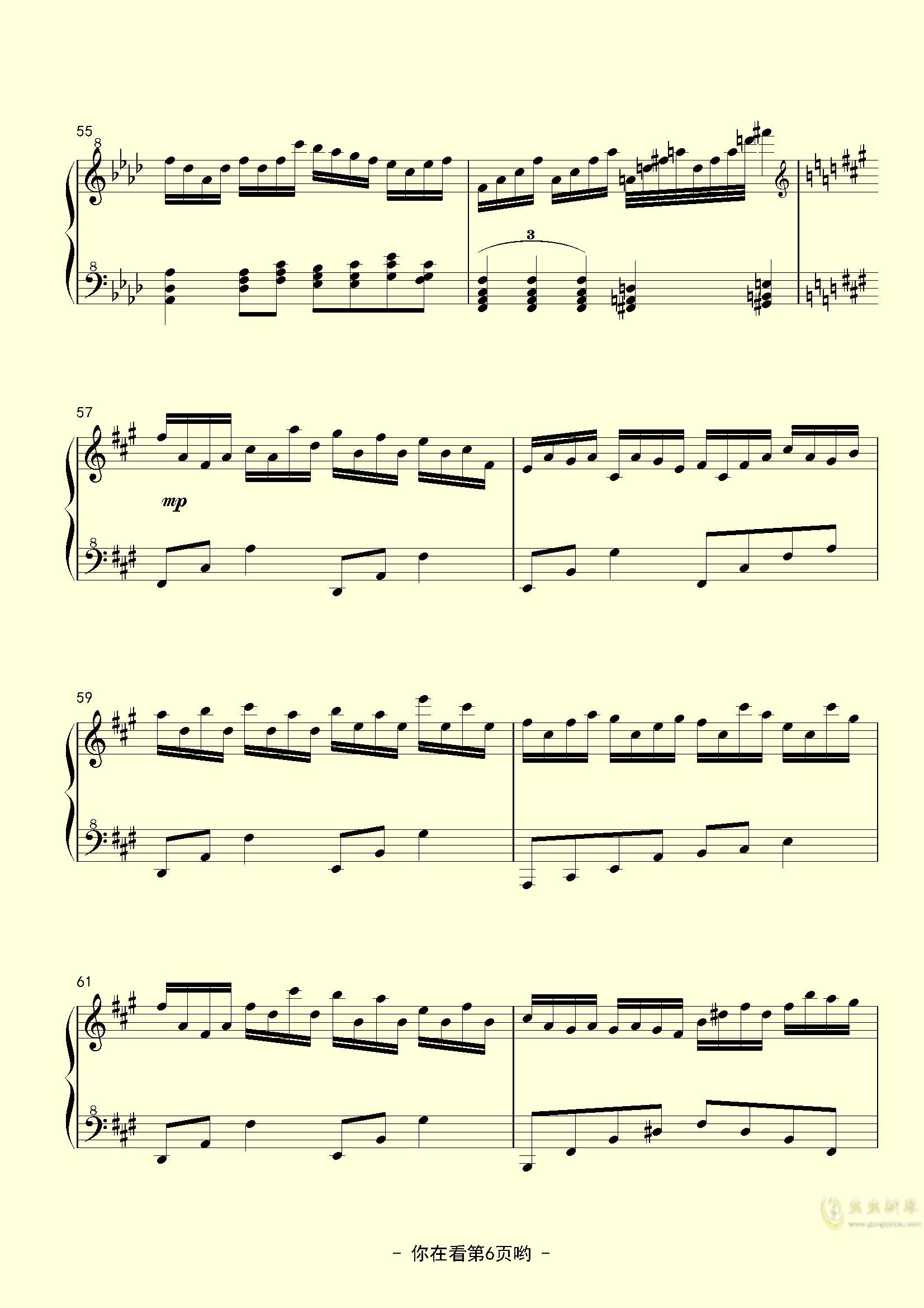 极品钢琴の回忆史钢琴谱 第6页