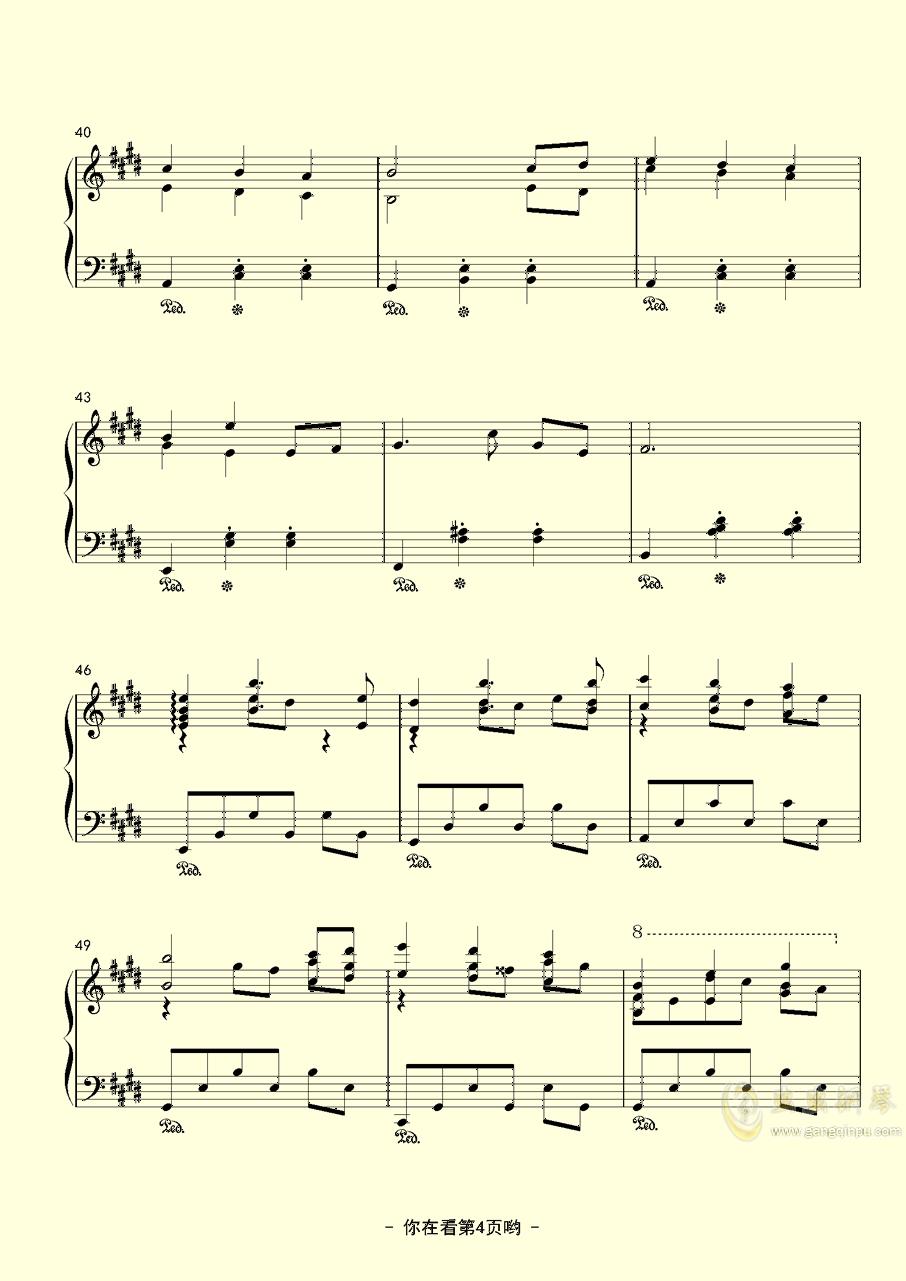 千尋のワルツ ~ Piano Ver.钢琴谱 第4页