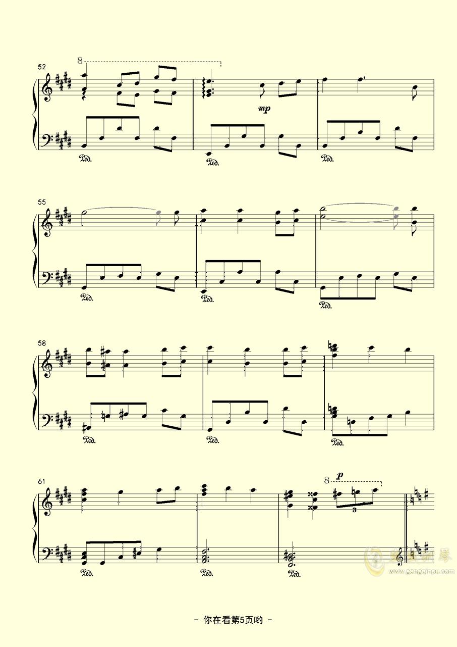 千尋のワルツ ~ Piano Ver.钢琴谱 第5页