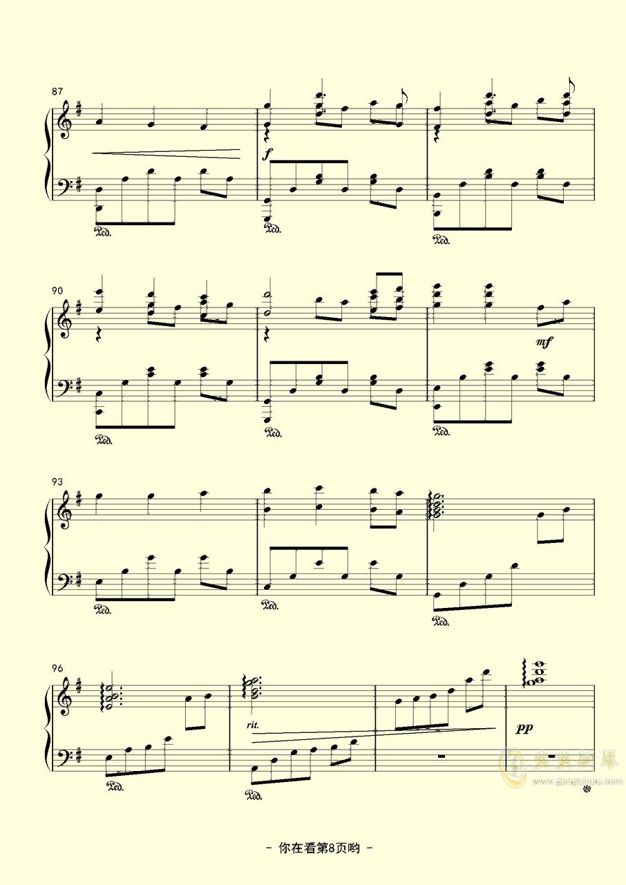 千尋のワルツ ~ Piano Ver.钢琴谱 第8页
