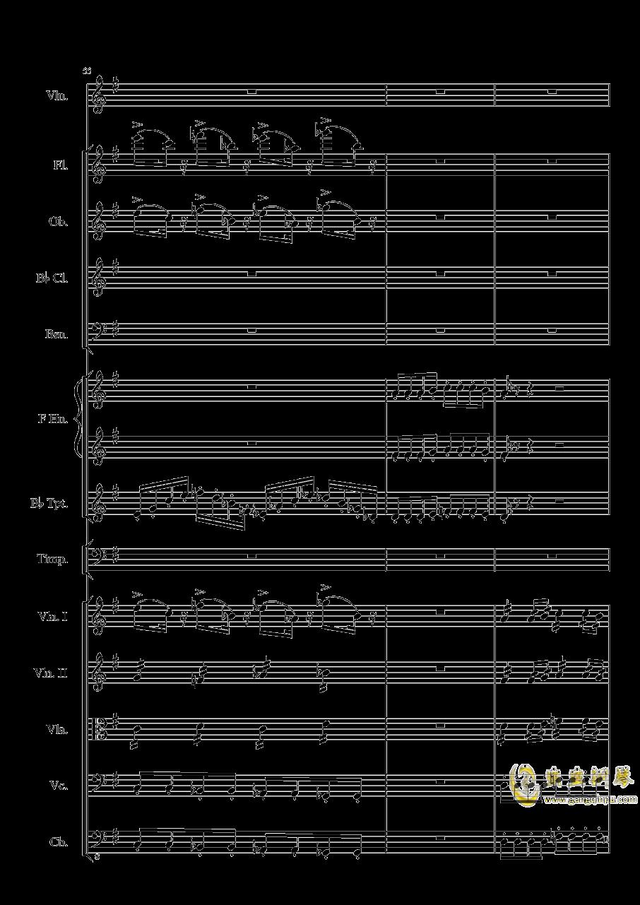 Rondo in G, Op.137钢琴谱 第19页