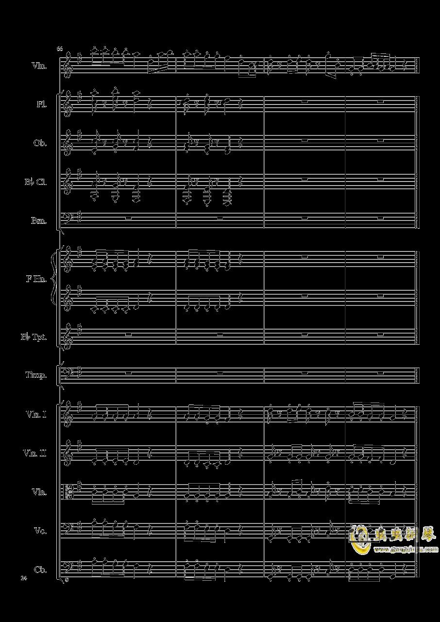 Rondo in G, Op.137钢琴谱 第24页