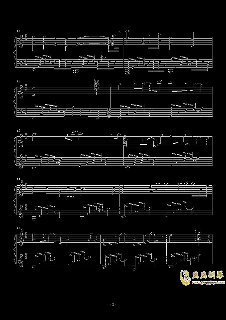 故城钢琴谱 第2页