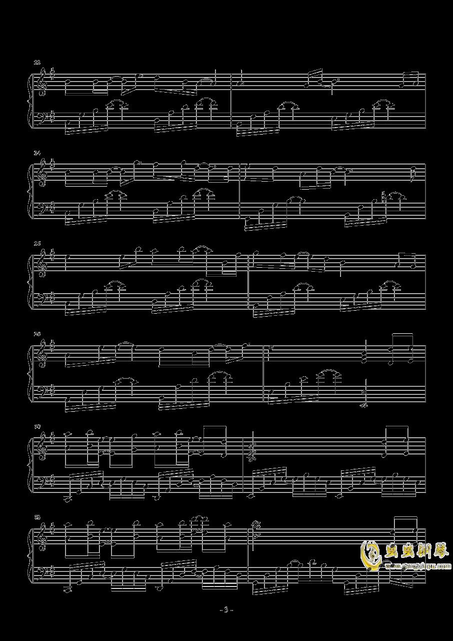故城钢琴谱 第3页