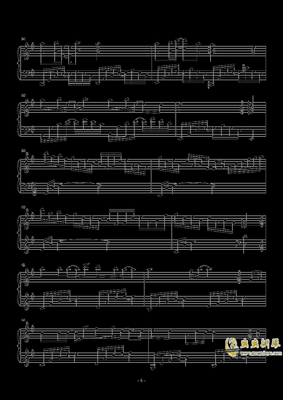 故城钢琴谱 第4页