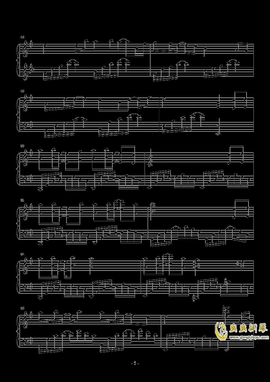 故城钢琴谱 第5页