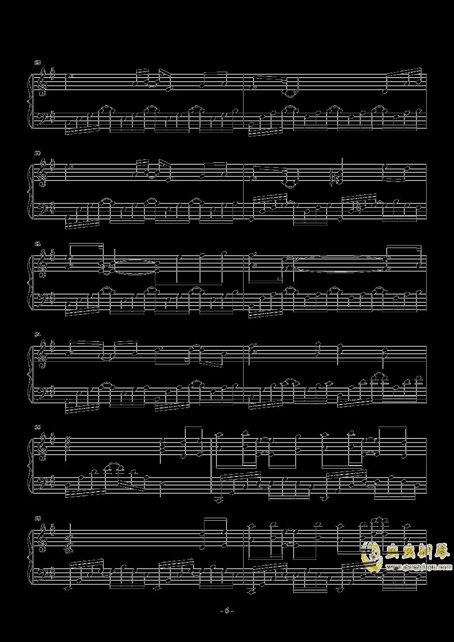 故城钢琴谱 第6页