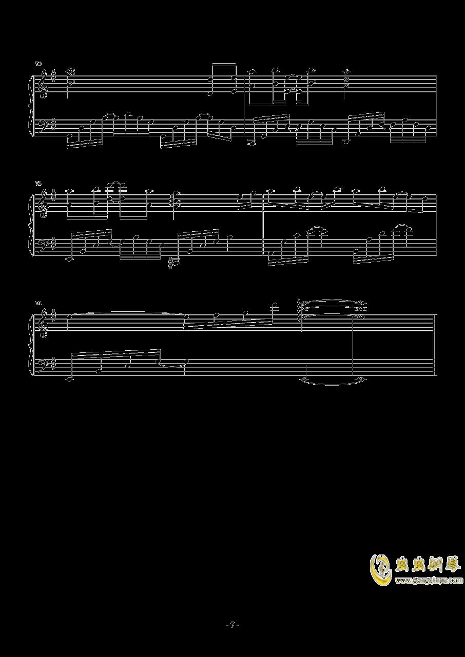 故城钢琴谱 第7页