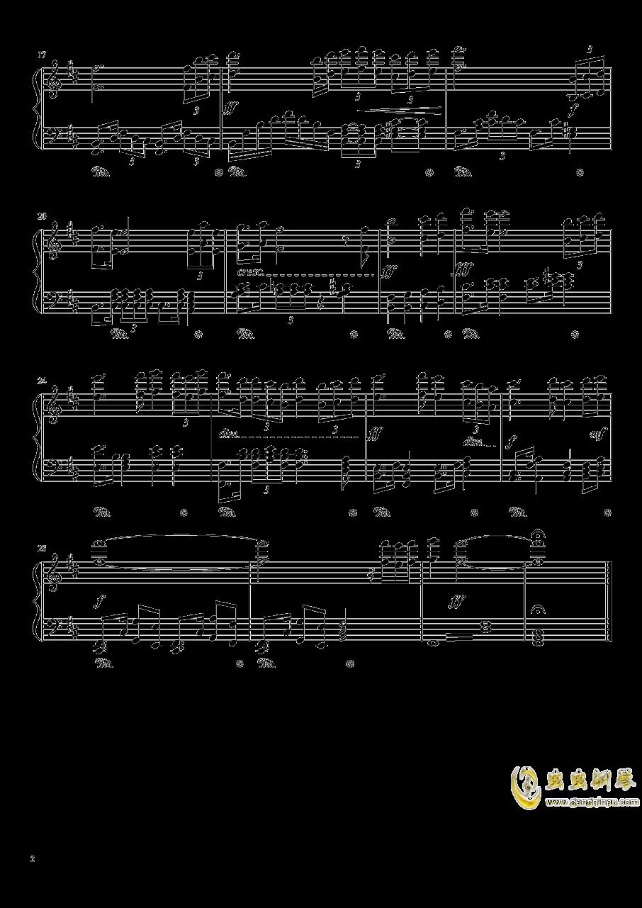 一碗面钢琴谱 第2页