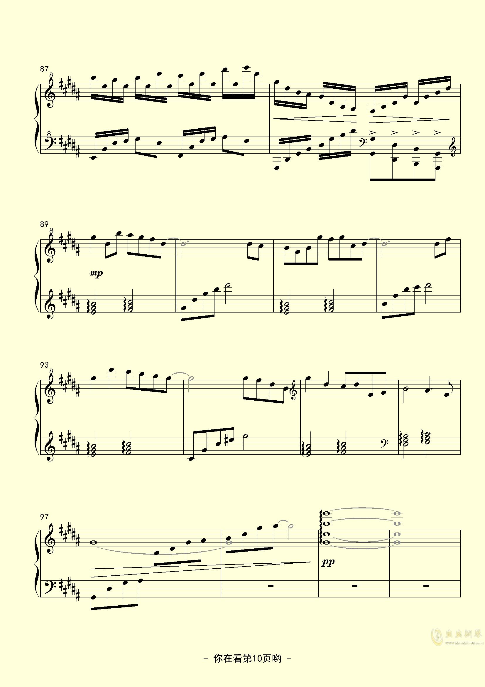极品钢琴の回忆史钢琴谱 第10页