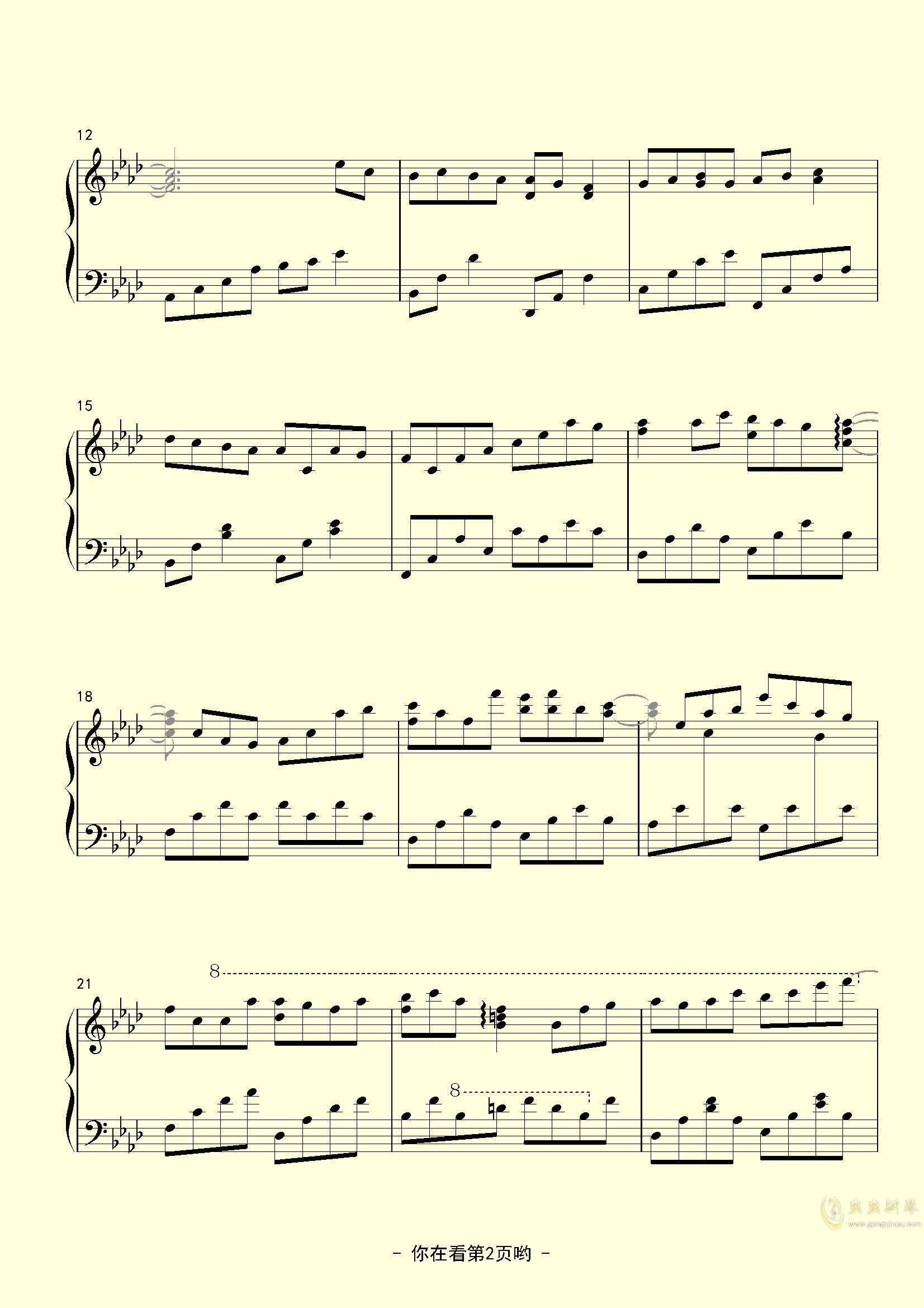 极品钢琴の回忆史钢琴谱 第2页