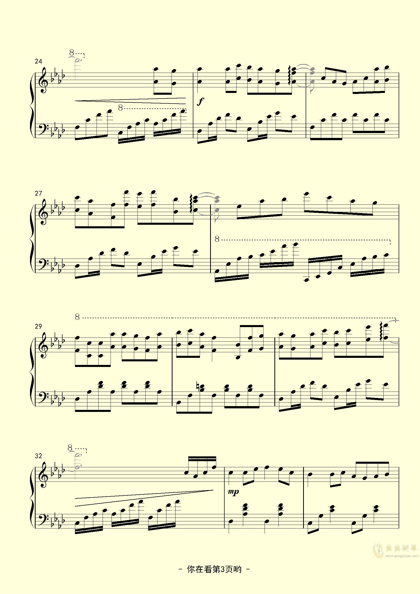 极品钢琴の回忆史钢琴谱 第3页