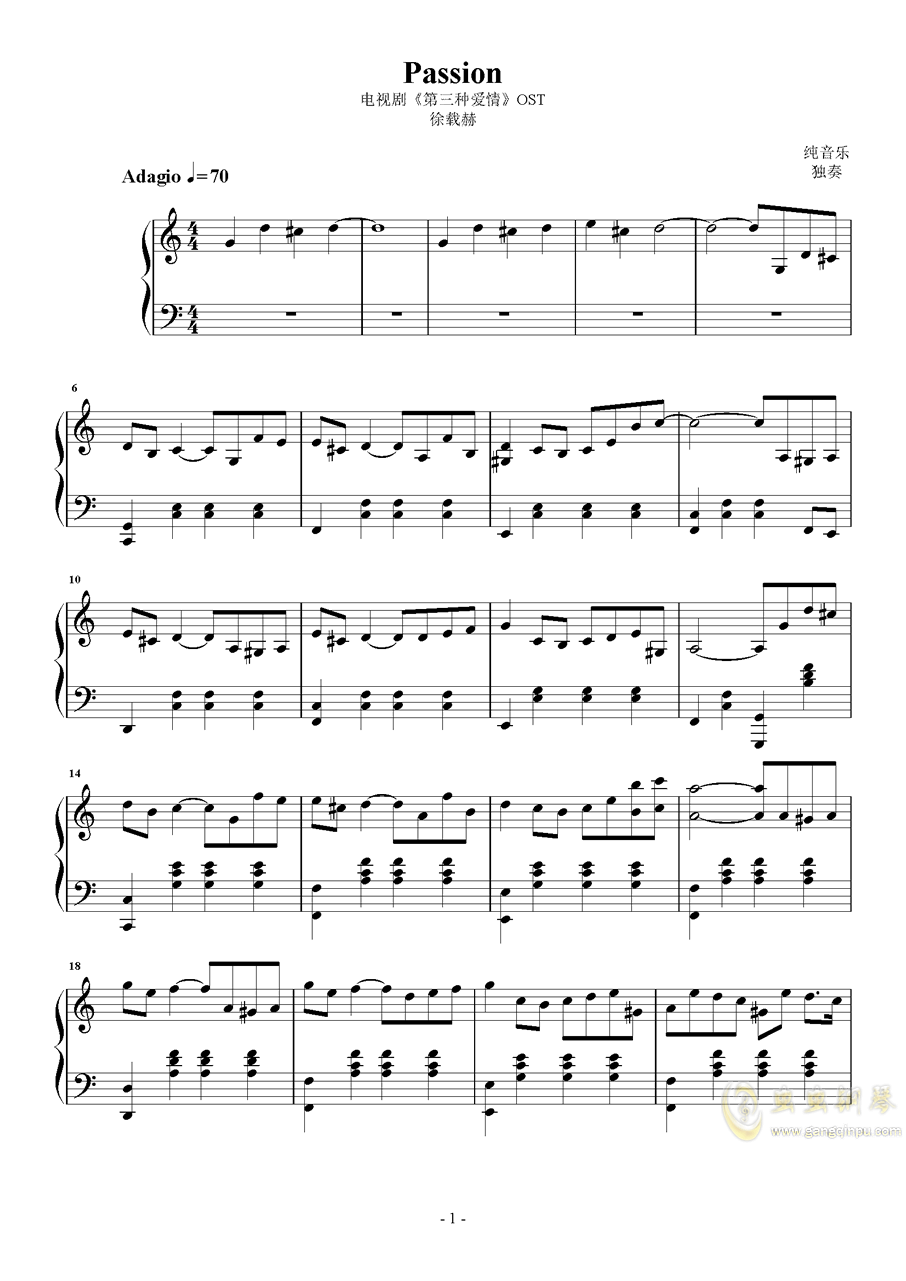 Passion钢琴谱 第1页