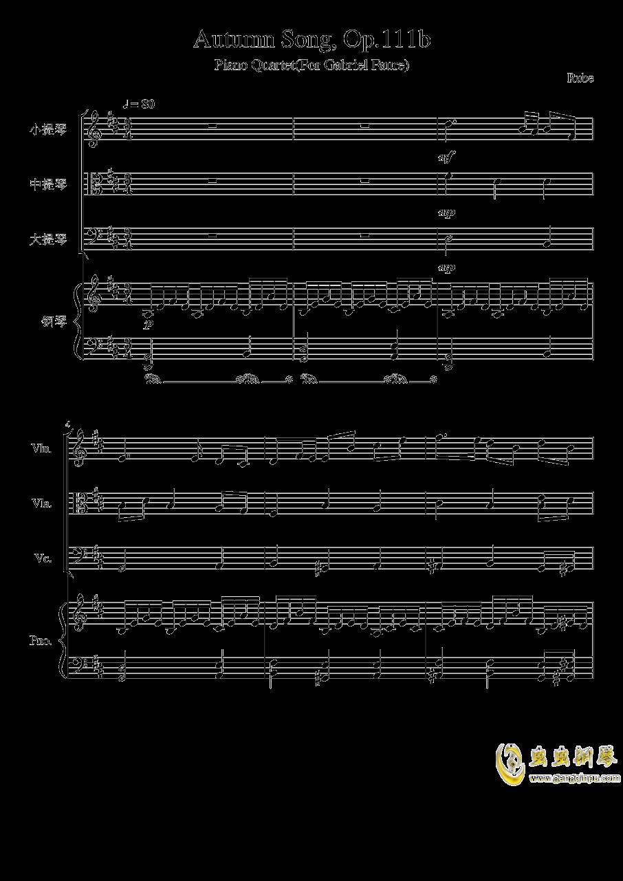 Autumn Song Op.111b钢琴谱 第1页