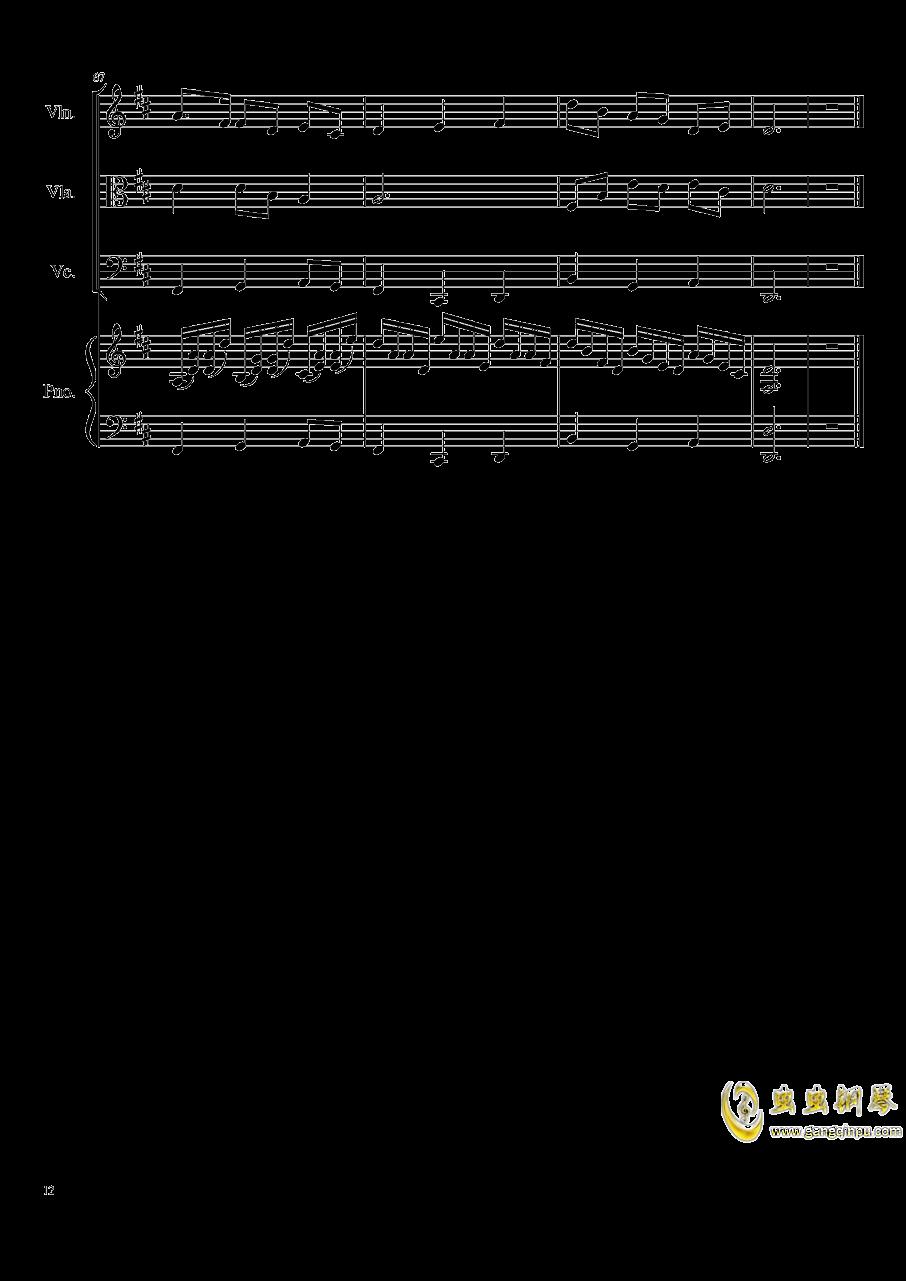 Autumn Song Op.111b钢琴谱 第12页