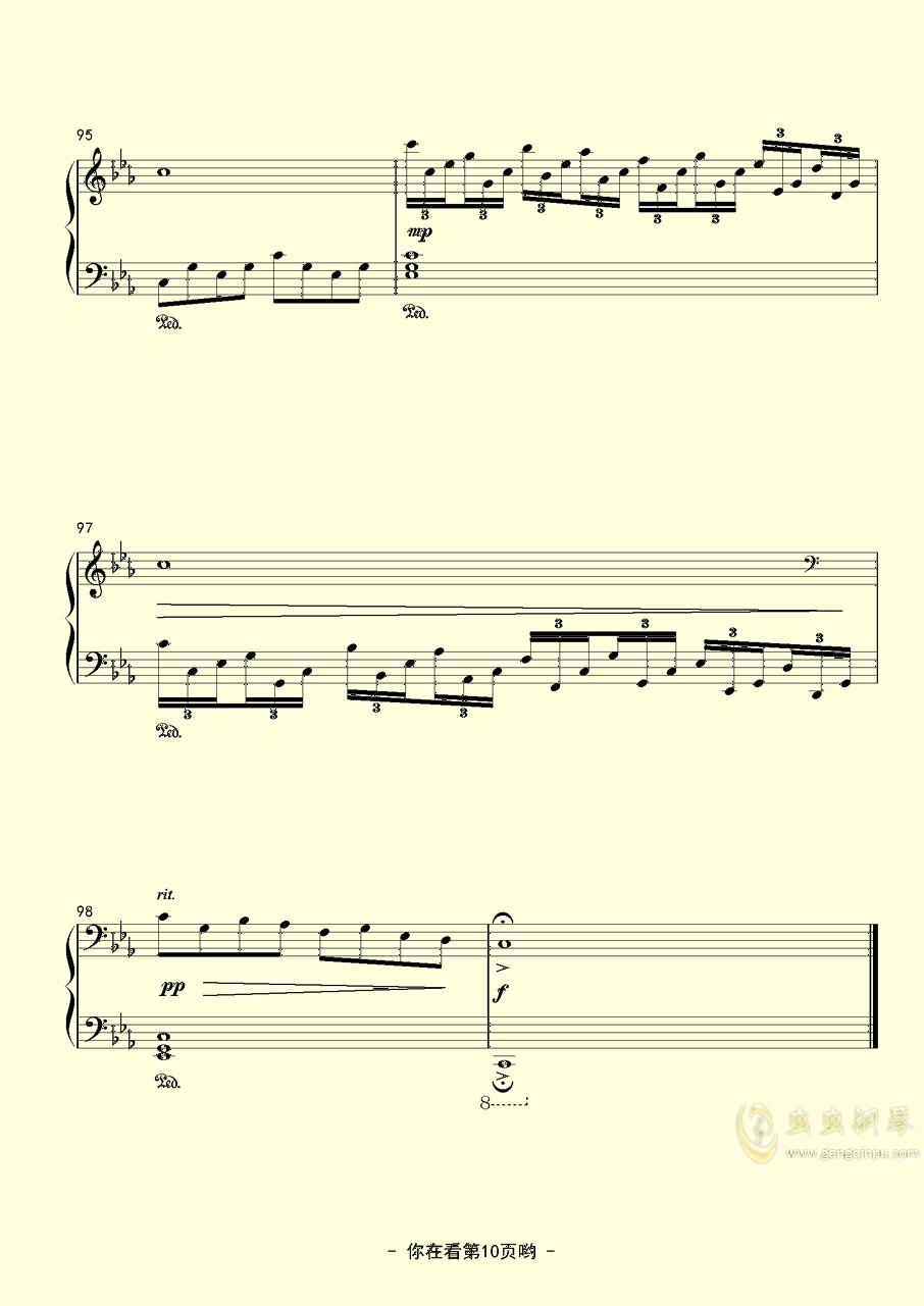 噩梦中的回忆钢琴谱 第10页