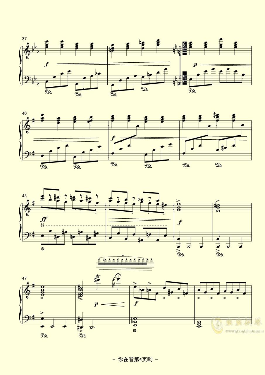 噩梦中的回忆钢琴谱 第4页