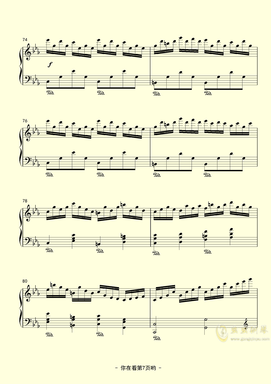 噩梦中的回忆钢琴谱 第7页