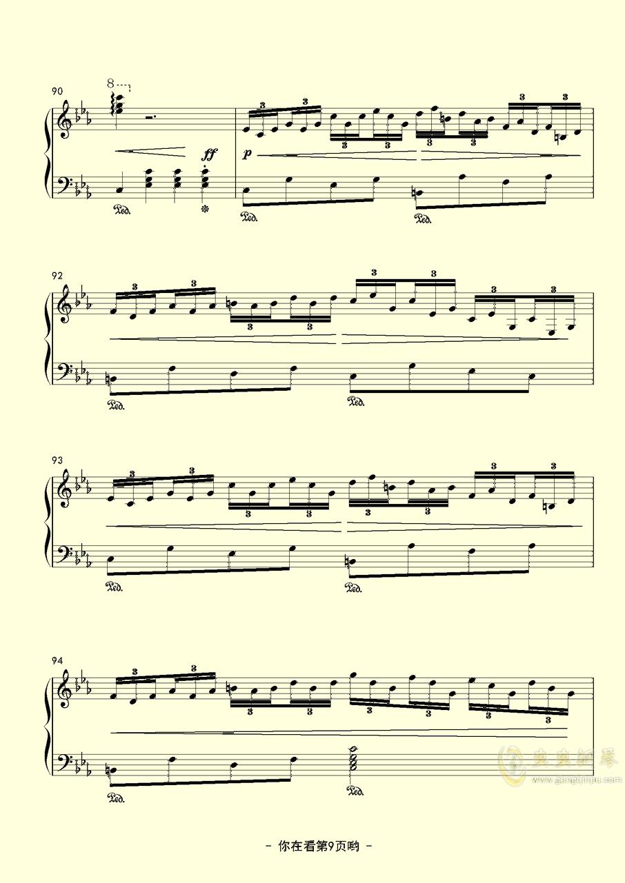 噩梦中的回忆钢琴谱 第9页