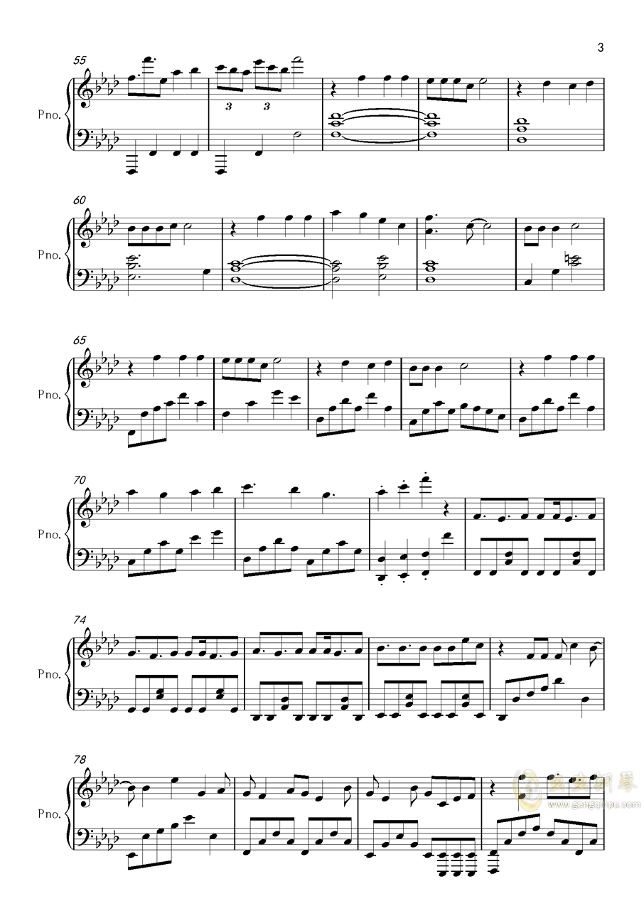 星辰色钢琴谱 第3页