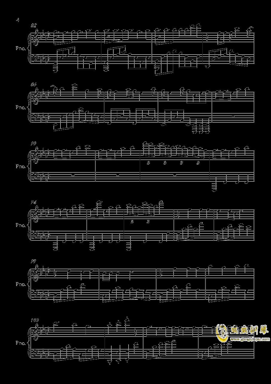 星辰色钢琴谱 第4页