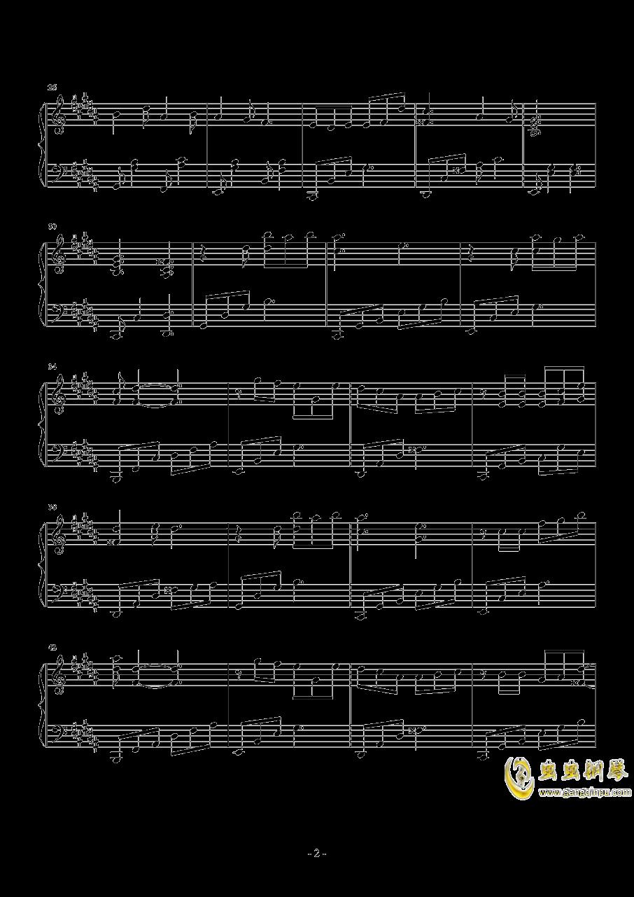 今后我与自己流浪钢琴谱 第2页