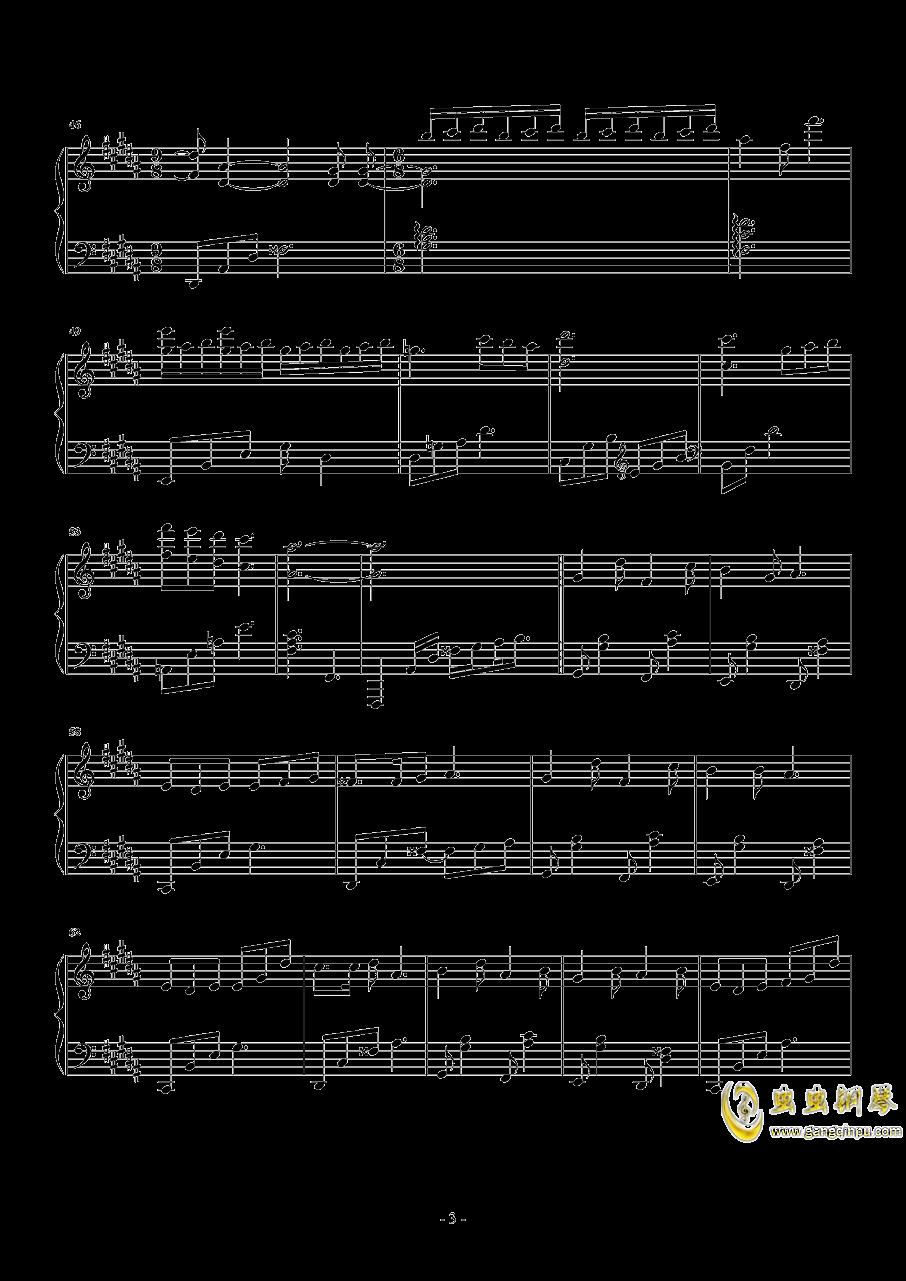 今后我与自己流浪钢琴谱 第3页