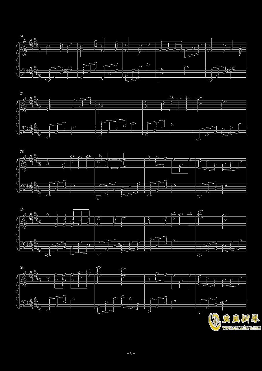 今后我与自己流浪钢琴谱 第4页