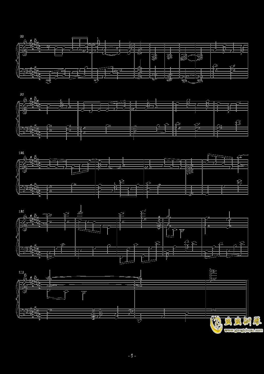 今后我与自己流浪钢琴谱 第5页