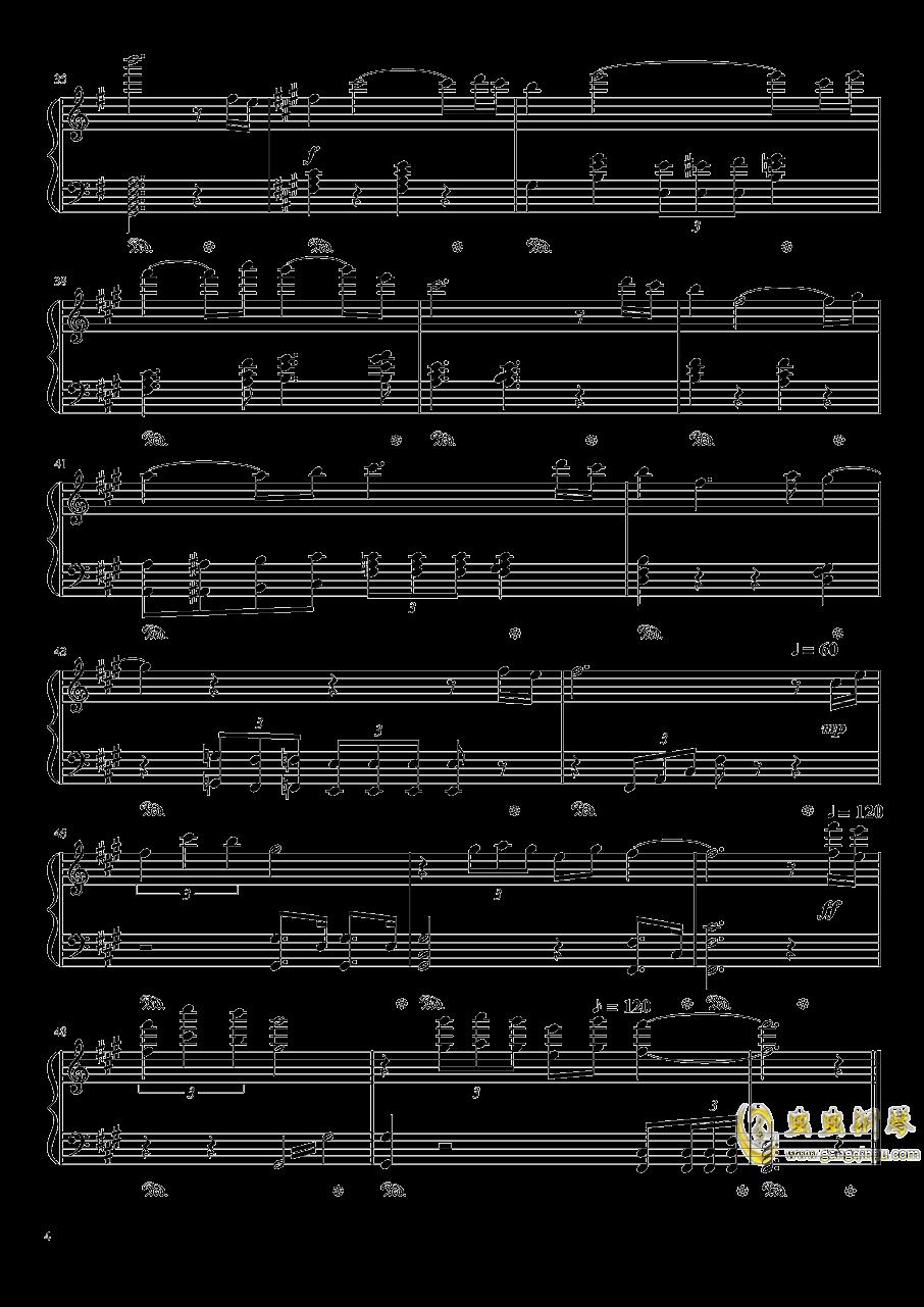 王者战歌钢琴谱 第4页