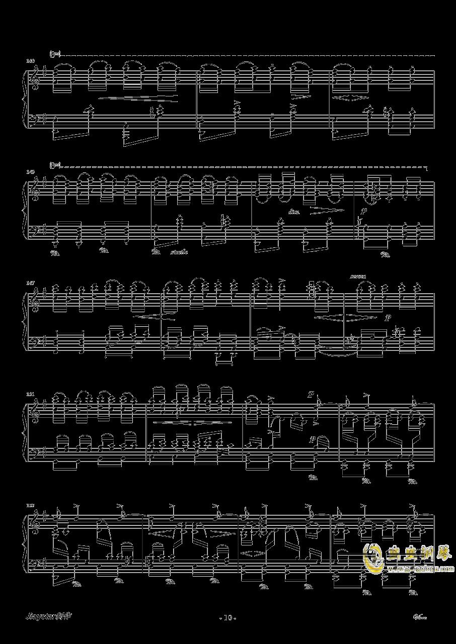 伏尔塔瓦河ag88环亚娱乐谱 第11页