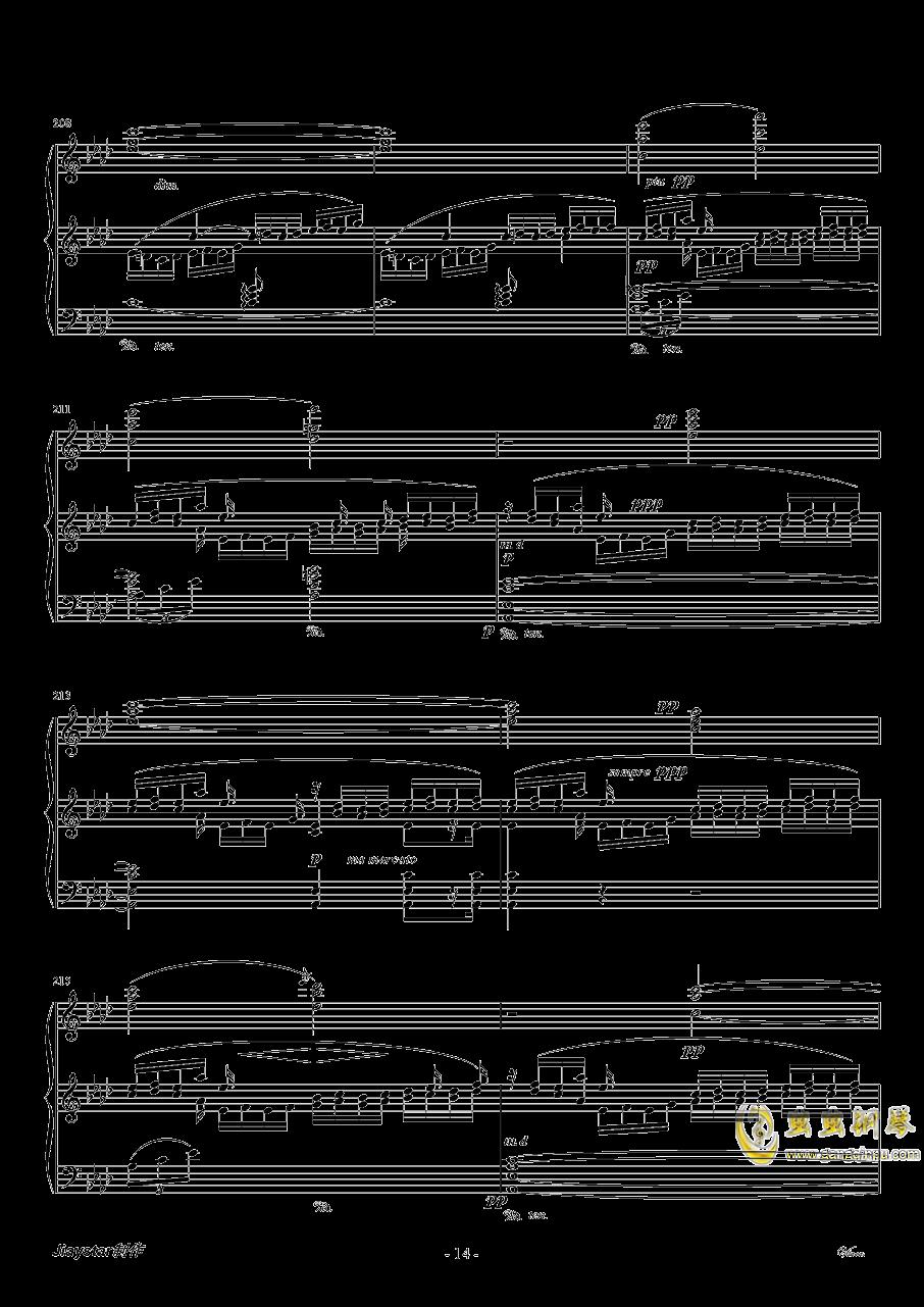 伏尔塔瓦河ag88环亚娱乐谱 第15页