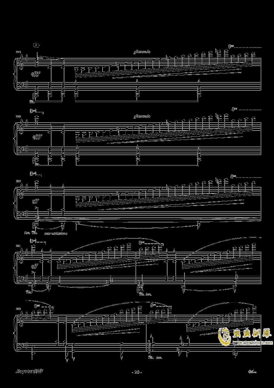 伏尔塔瓦河ag88环亚娱乐谱 第21页
