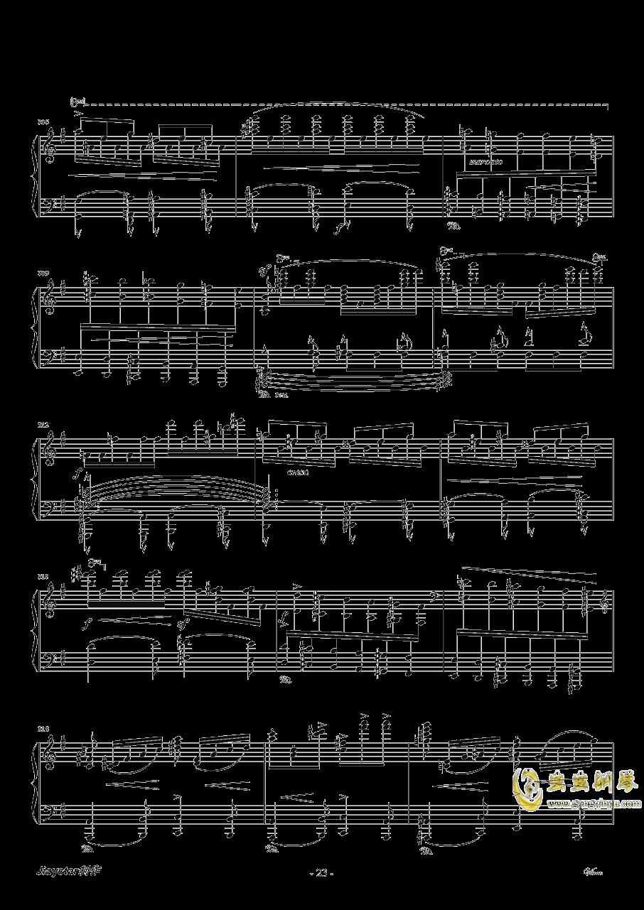 伏尔塔瓦河ag88环亚娱乐谱 第24页